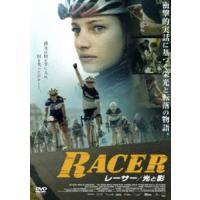 種別:DVD 解説:カナダで開催されたロード・サイクリング・チャンピオンシップで、弱冠17歳にして女...