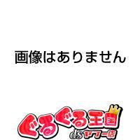 種別:CD ※こちらの商品はインディーズ盤にて流通量が少なく、手配できない場合がございます 赤松敏弘...