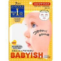 20代のために考えられた厳選処方でぷるんとした赤ちゃん肌へみちびきます。  ニキビなどができやすい、...
