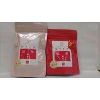 宮崎県 ティータイム お茶 お取り寄せ グルメ ギフト 坂本園 紅茶 はつこひTPセット プレーン&しょうが 3g×15p/ 3g×15p