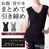 送料:900円   ■スリムリフトカレス 商品情報 セット内容:ヌードベージュ×1、リッチブラック×...