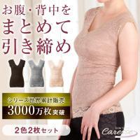 送料:900円   ■スリムリフトカレス 商品仕様 セット内容:組み合わせ1:ヌードベージュ×1、リ...