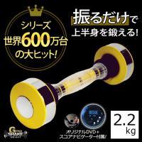 送料:800円 商品(本体)サイズ:(約)長さ36×幅11cm ※幅は一番広い部分で計測 本体重量:...