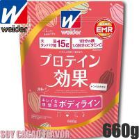 レターパック+のみ送料無料 森永製菓 ウイダー プロテイン効果 ソイカカオ味 660g/約30回分 たんぱく食品(プロティンパウダー)