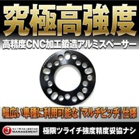 スペーサー:厚さ5mm/外径149mm/内径73.1mm/C面3.5mm/ボルトM12&M1...