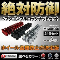 ナット:M12xP1.5/全長32mm/ツバ外径20mm/テーパー ソケット:19HEX-21HEX...
