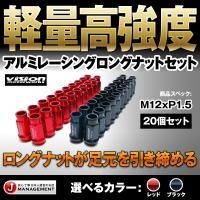 ナット:M12xP1.5-19HEX全長50mm/ナット最大幅25mm/テーパー/貫通タイプ 構成:...
