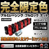 ナット:M12xP1.5全長45mm/ナット及びソケット最大幅25mm/テーパー/貫通タイプ 構成:...