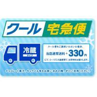 クール便 お菓子 贈り物 プレゼント 包装 梱包 サービス【特殊配送方法】