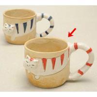 1個ずつ丁寧に手造りで作られた陶器の猫ちゃんのインテリアです。  見ているだけで笑顔になるかわいさ。...