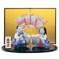 雛人形 コンパクト 陶器 小さい 可愛い ひな人形/ 染錦睦立雛 /ミニチュア 初節句 お雛様 おひな様 雛飾り