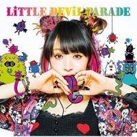 LiSA/LiTTLE DEViL PARADE(CD/邦楽ポップス)初回出荷限定盤