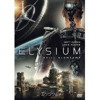 (アウトレット品)エリジウム('13米)(DVD/洋画アクション|SF)