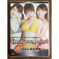 【DVD】※通常2営業日以内に発送※