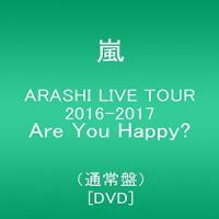 嵐が2016年から2017年にかけて行った5大ドームツアーより、東京ドーム公演をDVD化。「Ups ...