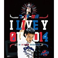 (アウトレット品)ファンキー加藤/I LIVE YOU 2014 in 日本武道館(Blu-ray/邦楽)