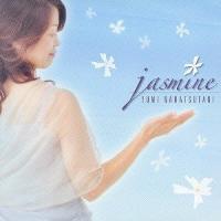 (訳あり・アウトレット品)jasmine(CD・イージーリスニング)