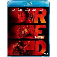 RED/レッド('10米)(Blu-ray/洋画アクション)