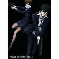 PSYCHO-PASS サイコパス VOL.1(DVD/アニメ)