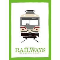 """地方鉄道をめぐるドラマを描く""""RAILWAYS""""シリーズ第2弾。富山地方鉄道の運転士・滝島徹と彼を長..."""