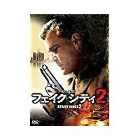 (アウトレット品)フェイク シティ2(DVD/洋画アクション|犯罪|ドラマ)