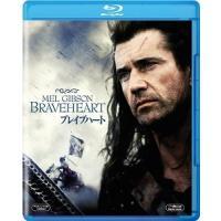 (アウトレット品)ブレイブハート('95米)(Blu-ray/洋画歴史|ドラマ)