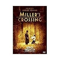 (アウトレット品)ミラーズ・クロッシング スペシャル・エディション('90米)(DVD/洋画ギャング