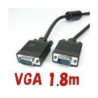 平日15時までのご注文分は即日出荷可能◆VGAケーブル D-Sub(ミニ)仕様  PC/AT互換機で...