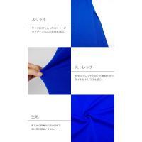 ボディコンマキシ丈ワンピース キャバドレス クロスストラップ スリット入 ネックストラップ付/WINTERSALE/送料無料
