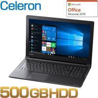 ダイナブック ノートパソコン 本体 dynabook AZ15/MB(PAZ15MB-SDD) Windows 10/Office付き/15.6型 HD/Celeron/DVD/HDD500GB/メモリ 4GB