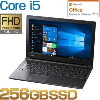 ダイナブック ノートパソコン 本体 dynabook AZ35/MBSD(PAZ35MB-SED) Windows 10/Office付き/15.6型 FHD/Core i5/DVD/256GB SSD/メモリ 8GB
