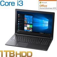 ダイナブック ノートパソコン 本体 dynabook AZ35/MB(PAZ35MB-SEF) Windows 10/Office付き/15.6型 HD/Core i3/DVD/HDD1TB/メモリ 8GB