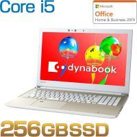ダイナブック ノートパソコン 本体 dynabook AZ45/GGSD(PAZ45GG-SEM) Windows 10/Office付き/15.6型 HD/Core i5/DVD/256GB SSD /メモリ 8GB