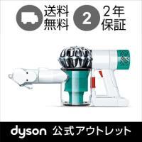 ダイソン 掃除機 コードレス掃除機 コードレスクリーナー ハンディ掃除機 ハンディクリーナー サイク...