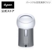 ダイソン Dyson Pure Cool Me BP01WS 空気清浄パーソナルファン 扇風機 ホワイト/シルバー