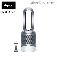 ダイソン Dyson Pure Hot+Cool Link HP03 WS 空気清浄機能付ファンヒーター ホワイト/シルバー