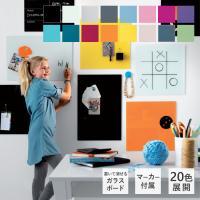 デンマークNAGA社のウォールボードは ガラスの上からマグネットでメモや写 真を留めることができます...