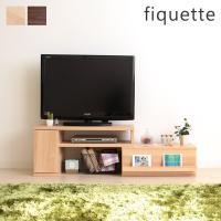 【完成品】32インチ対応伸縮機能付きテレビ台。コンパクトサイズで省スペースにも設置可能。木製のシンプ...
