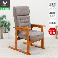 【安心の一年保証】腰当付きだから楽に座っていただけます。桜をイメージした赤ピンクの可愛らしい色を採用...