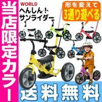 ■新品未開封品/メーカー保証付 ■メーカー NONAKA WORLD  ■種類 乗用/スクーター  ...