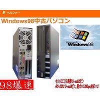 貴重なWindows98セットアップパソコン IBM A50 Win98でないと動かないソフトやゲー...