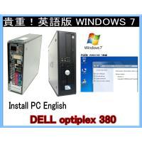 ・貴重な英語版WINDWOS7 ディスクトップ ・デュアルコアでDVD Core2Duo 2.93G...