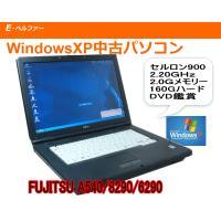 今更ですがWINDOWS XP SP3搭載パソコン XPじゃないと動作しないソフトに最適 Core2...