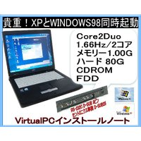 貴重 WINDOWS XP上でWINDOWS98が動作