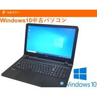 通信ソフトに最適 シリアル RS232C内臓機種  DVD書込・無線・フルセットノート Core I...