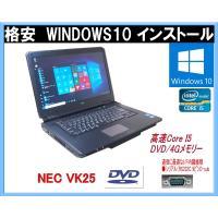 ・モバイル WINDOWS10 PRO クリーンインストール中古パソコン  ・高速CPU Core ...