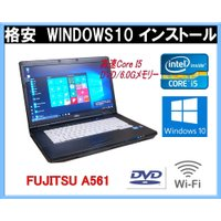 ・モバイル WINDOWS10 PRO クリーンインストール中古パソコン  ・Core I3 2.4...
