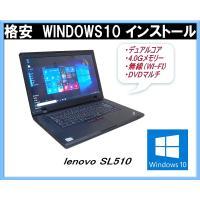 ・モバイル WINDOWS10 PRO クリーンインストール中古パソコン  ・セルロンデュアル 1....