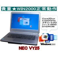 貴重なWindows2000セットアップパソコン FUJITSU C8240 Win2000でないと...