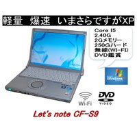 今更ですがWINDOWS XP SP3搭載パソコン XPじゃないと動作しないソフトに最適 Core ...